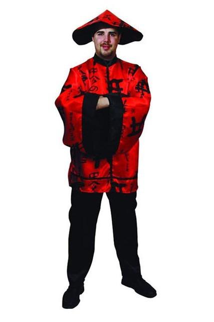 déguisement japonais homme